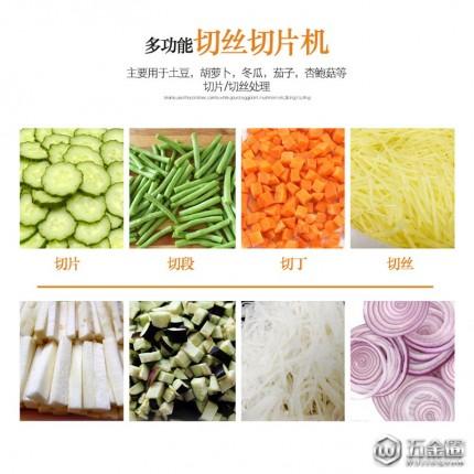 佳鑫年糕鱼豆腐切块机  多功能药材切段机  牛蹄筋切块设备 厂家厨房用具切菜机