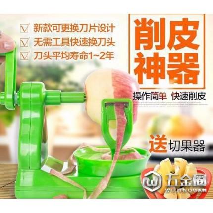 水果刀削皮器家居厨房用具 手摇平国削皮机多功能削