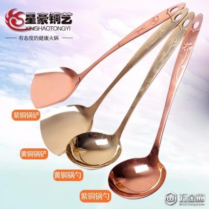 铜制品铜勺子铜餐具铜铲子铜小勺子厨房用具