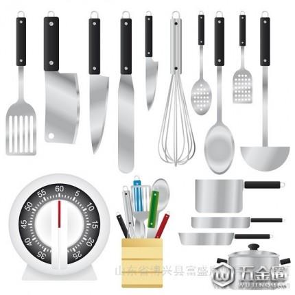 供应富盛康厨房用具