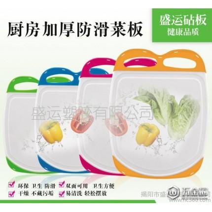 时尚厨房用具可悬挂包胶PP材质 白色塑料砧板 厨房用具