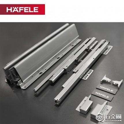 HAFELE/海福乐滑轨导轨抽屉轨道家具橱柜收纳缓冲全拉伸