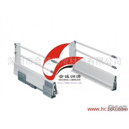 供应HP合诚LX1家用电器滑轨脂|滑轨润滑脂