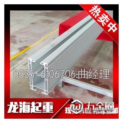 250kg~1200kg铝合金滑轨,铝合金滑轨方案可定制