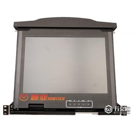 颢亚19寸1口双滑轨LCD KVM\t液晶折叠套件(VSWITCH LV901) 19寸双滑轨LCD KVM 双滑轨KVM