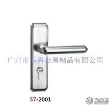 【炜之兴】57-2001不锈钢 不生锈 室内门锁 把手 房门