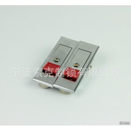 现货优质ms720系列配电箱门平面锁 机箱机柜门锁 室内门锁