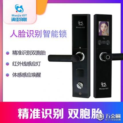厂家招商 满佳物联智能家居MJ-6308人脸识别防盗门智能门锁 指纹锁密码电子锁智能锁