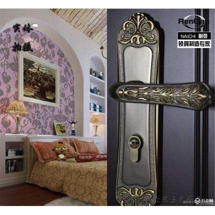 现代五金室内门锁 承房门锁锁具执手钢木门锁机械门锁零售