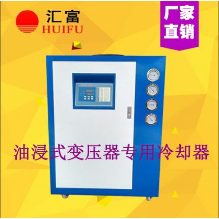 油浸式变压器 变压器油专用冷却器