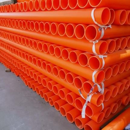 甘肃定西橘红色mpp电缆保护管厂家DN50-315规格价格表