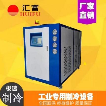 油浸式变压器专用冷油机 山东变压器冷却器