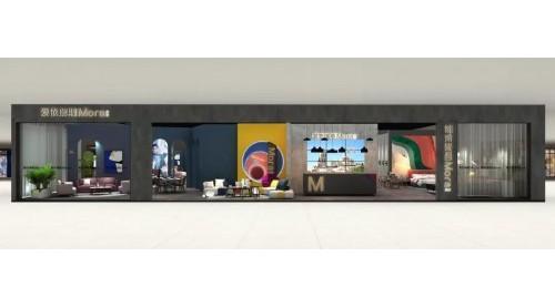 9月7日 爱依瑞斯上海国际家具博览会,链爱世界,非你莫属!