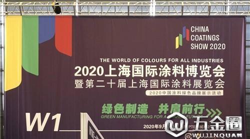中关村人居院副院长携市场部参观国际涂料展览会并拜访江欢成院士