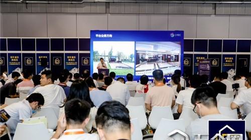 少海汇亮相2020中国建筑装饰数字化和内装工业化大会