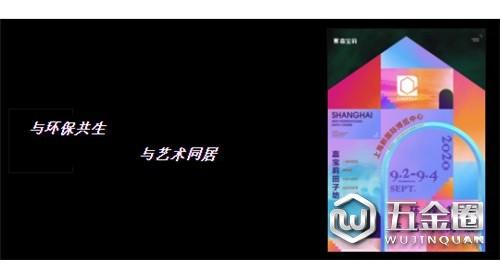 嘉宝莉x中国国际涂料博览会细节曝光!灵感原来源于这里