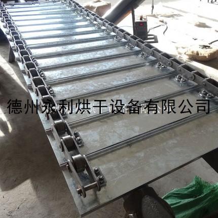 新品上市折弯链板输送带 镀锌槽式链板