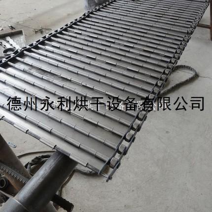 新品上市烘干机输送板链 不锈钢耐腐蚀链板输送带