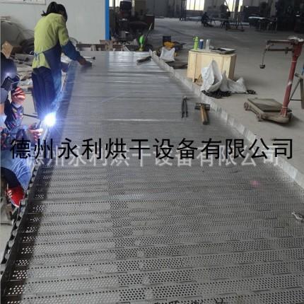 新品上市不锈钢冲孔链板 颗粒烘干机输送板链