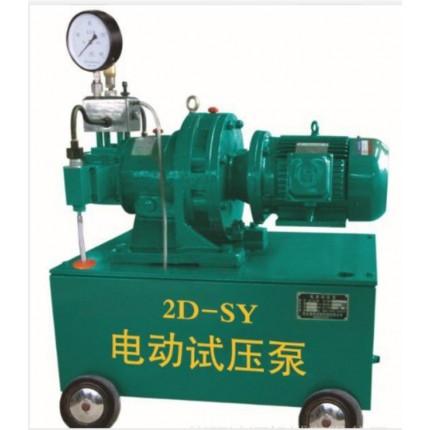 压力自控电动试压泵0-130MPa管道泵