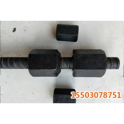 25mm精轧螺纹钢PSB830钢模拉杆对拉螺栓桥梁钢模