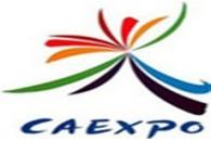2021第18届中国-东盟建筑装饰材料展览会