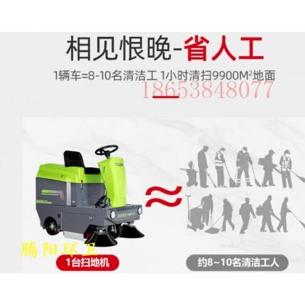 腾阳电动扫地车是新型驾驶式电动清扫车