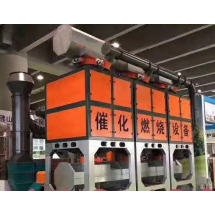 活性炭吸附箱再生催化燃烧 活性炭循环再生不浪费