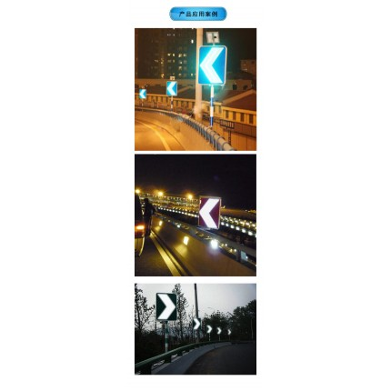 涿州太阳能诱导标志牌 led交通标志牌价格